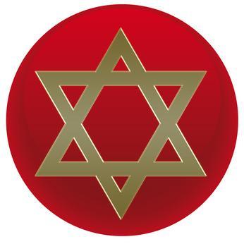 Judentum Symbol